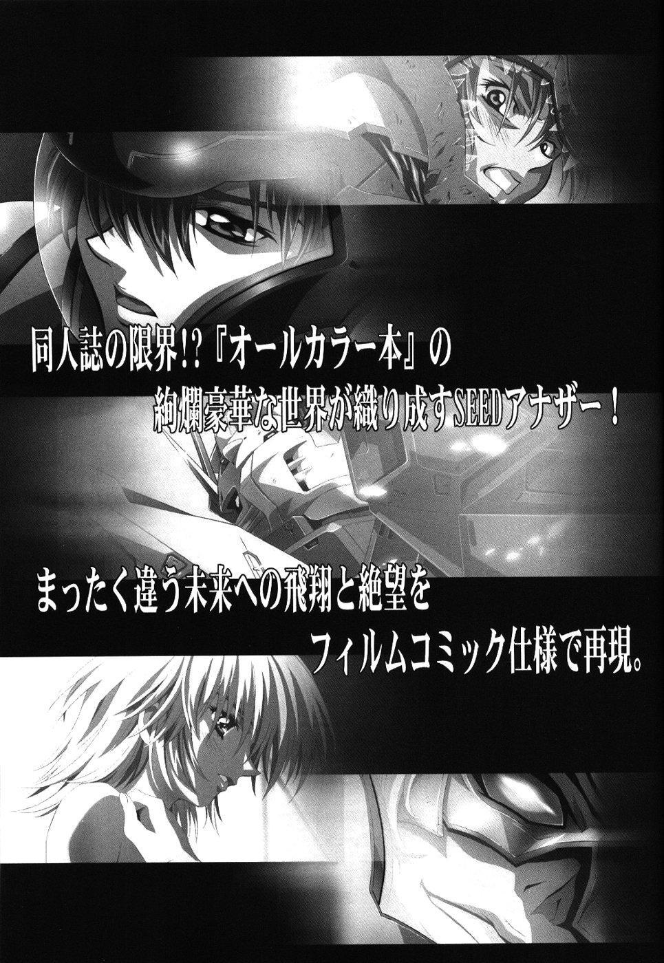 Ayanami Club 3 61