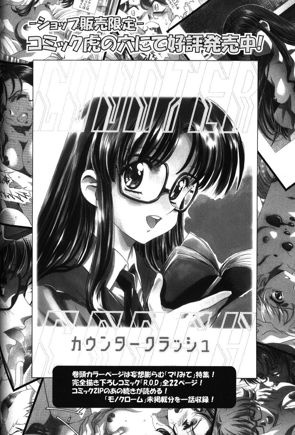 Ayanami Club 3 62