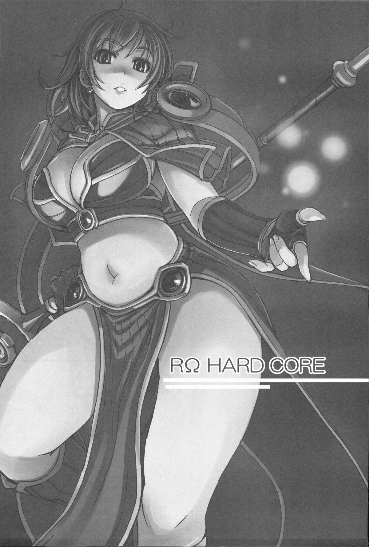 RΩ Hard Core 1