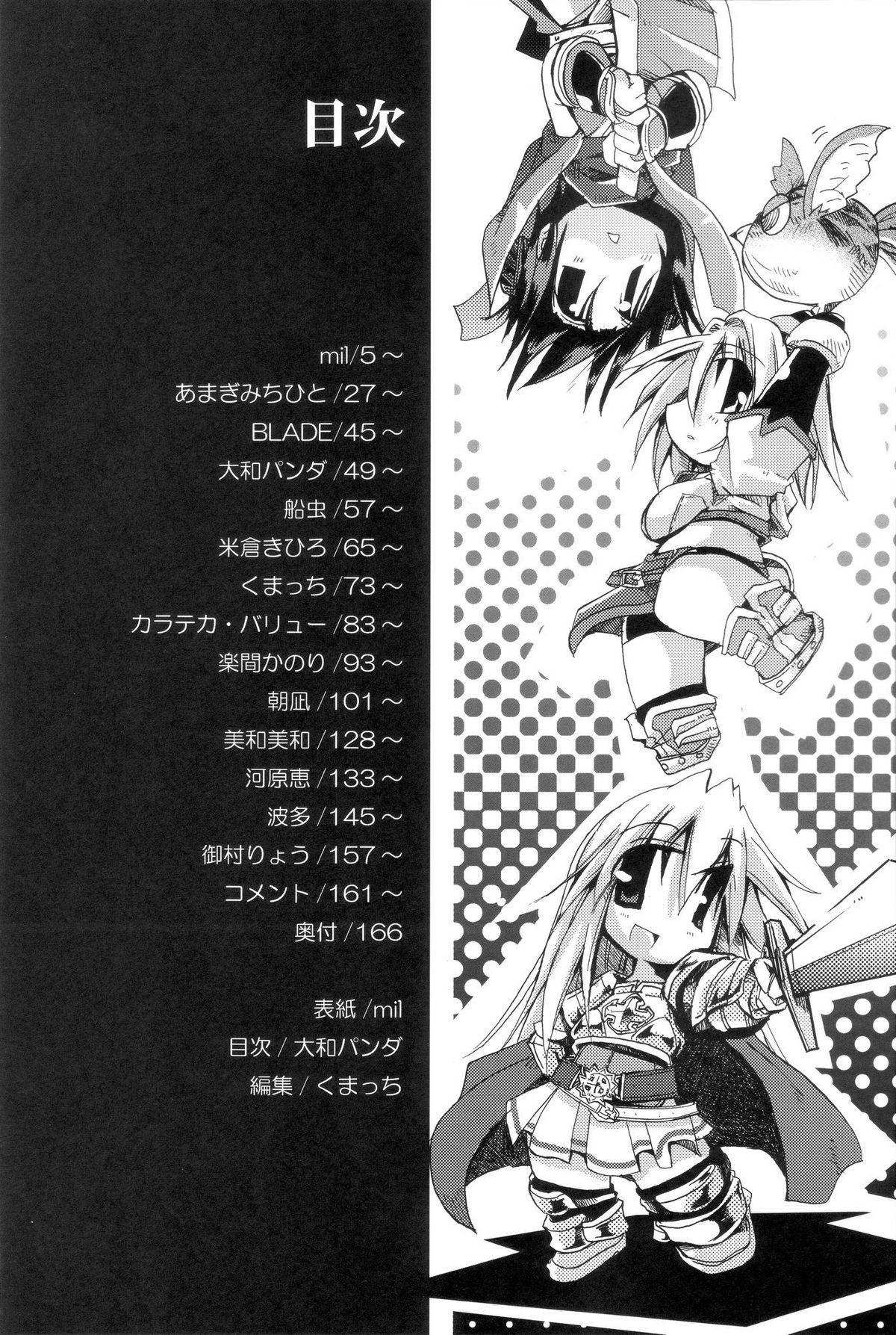 RΩ Hard Core 2