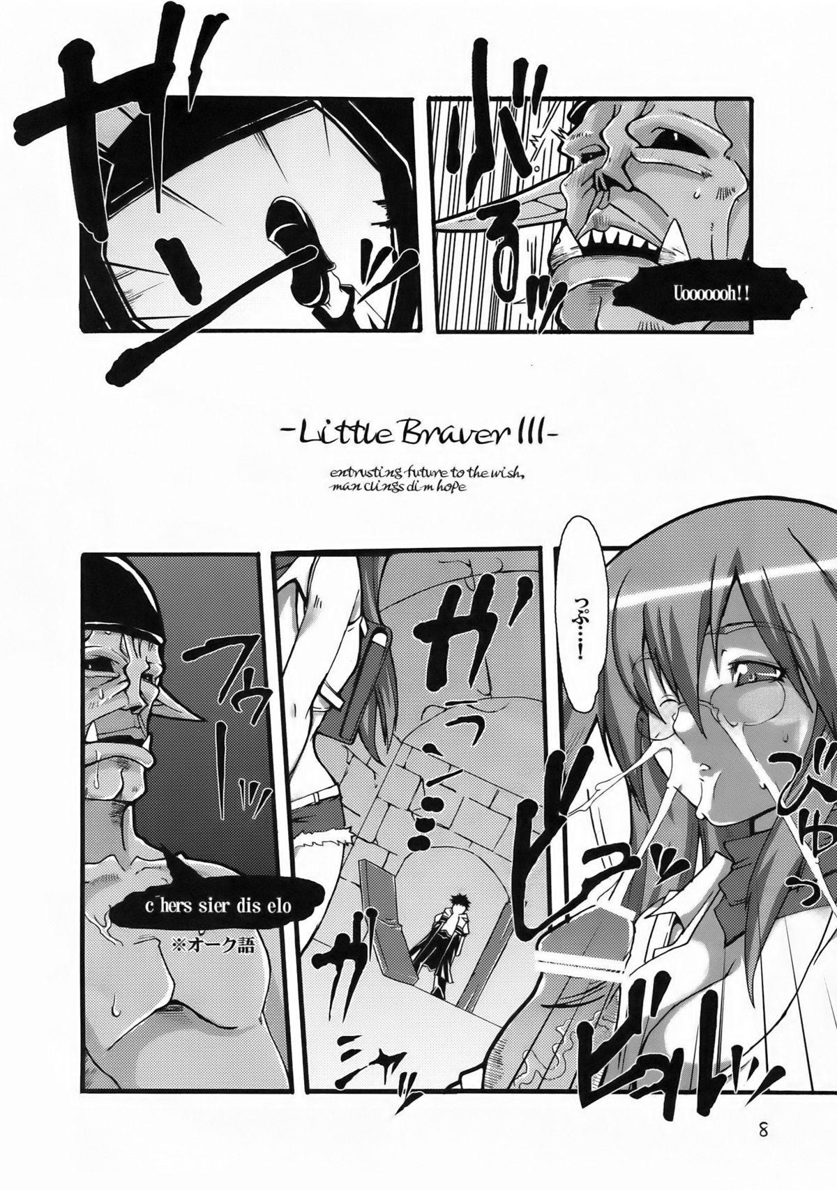 Little Braver 3 7