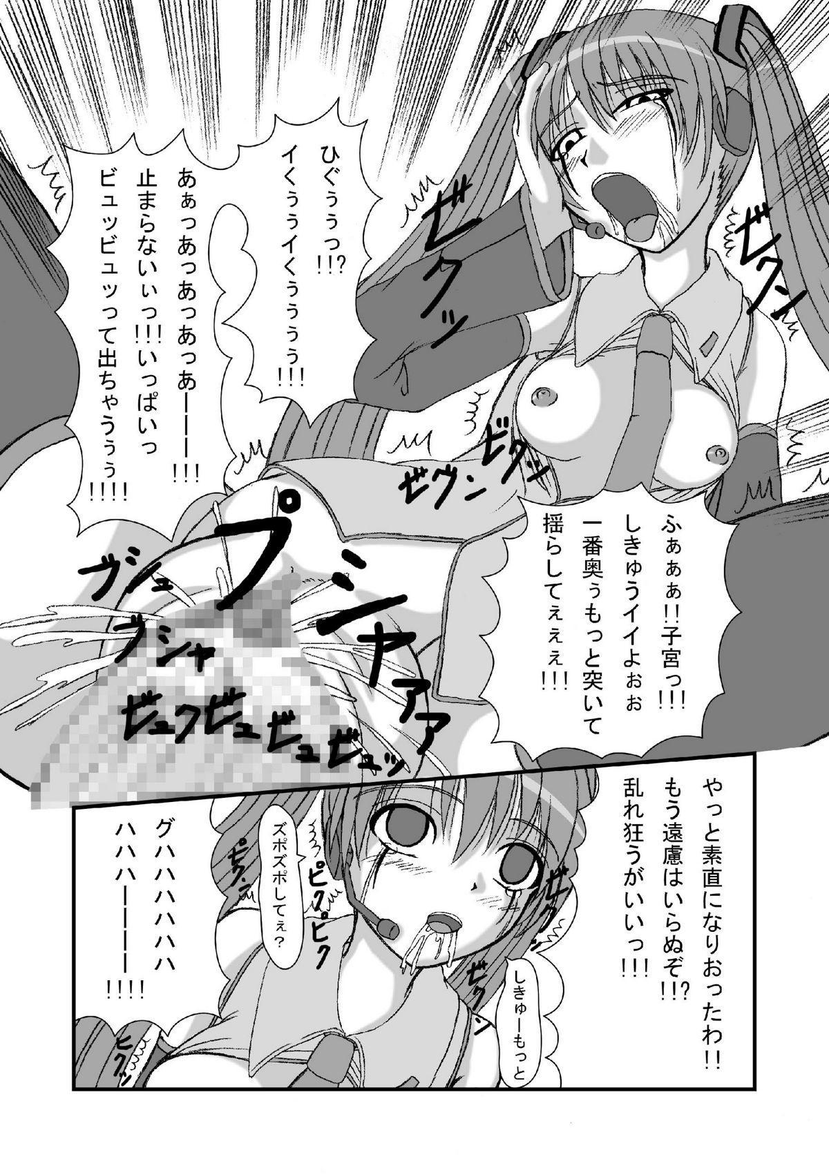 Hatune Miku ni Krauser-san no Deathpenis wo 13
