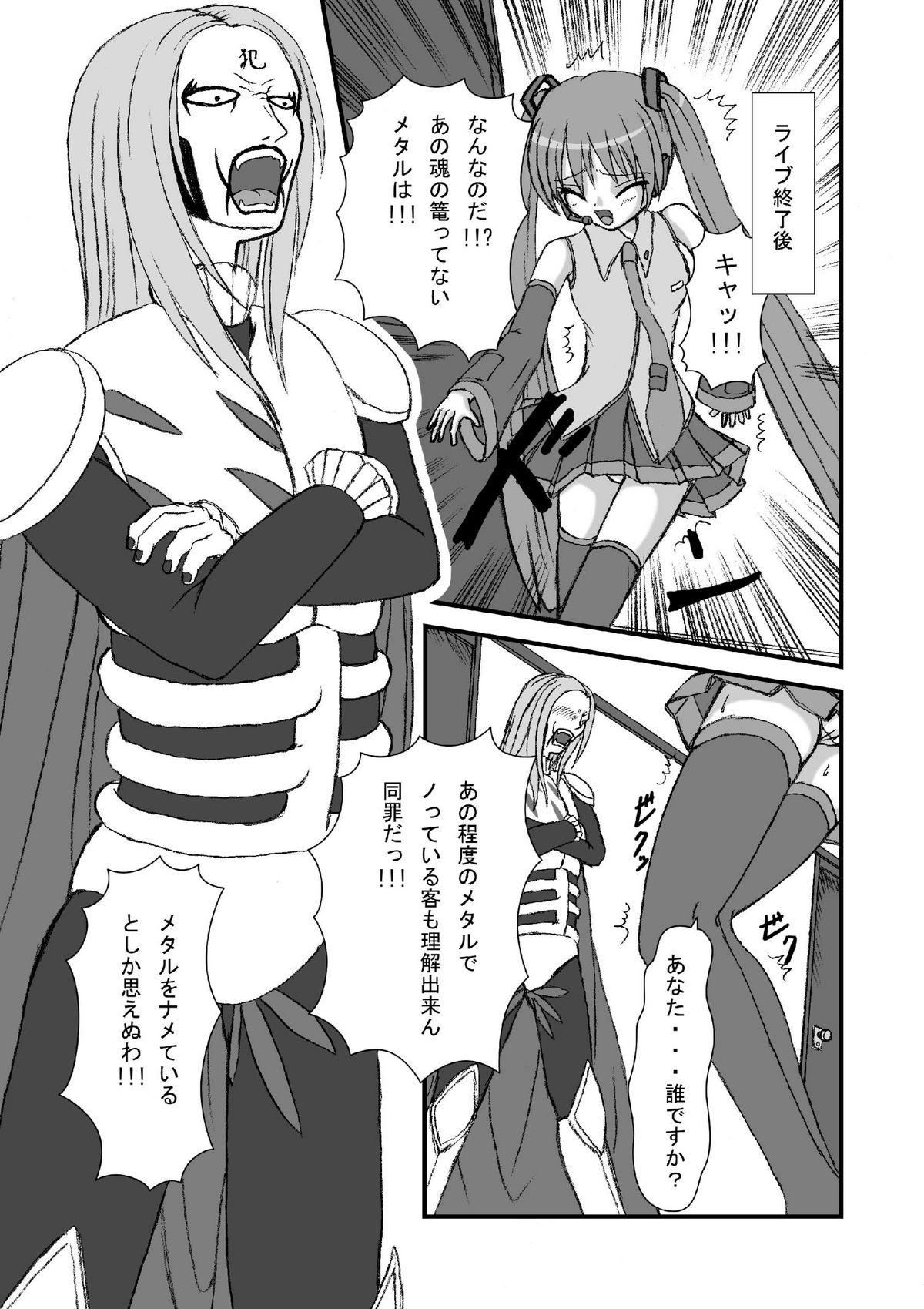 Hatune Miku ni Krauser-san no Deathpenis wo 3