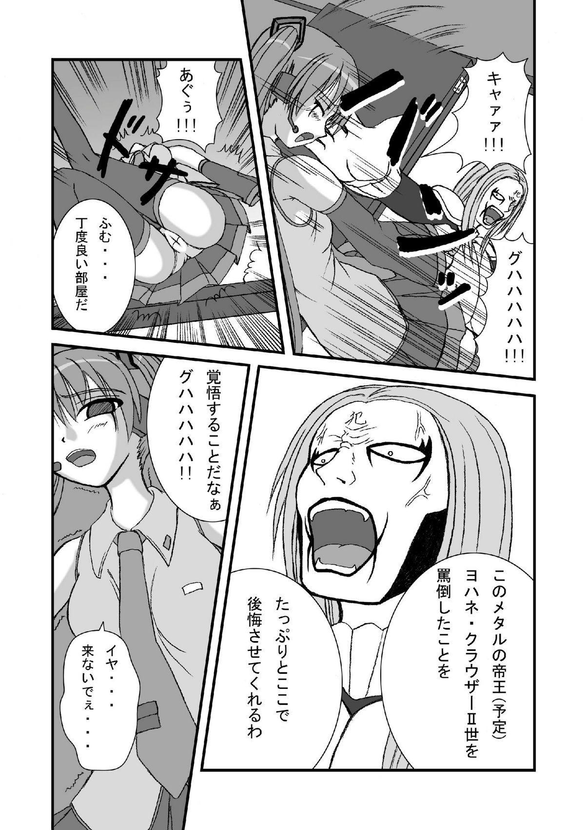 Hatune Miku ni Krauser-san no Deathpenis wo 6