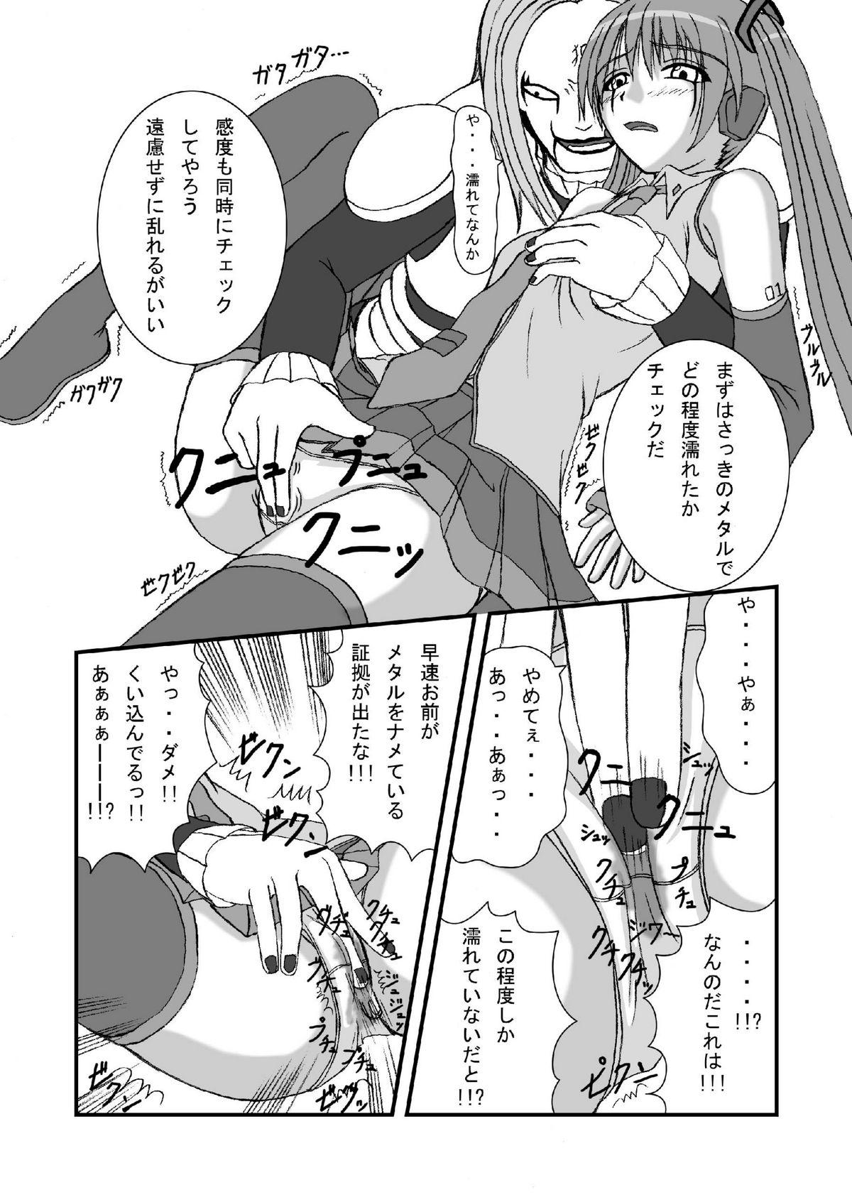 Hatune Miku ni Krauser-san no Deathpenis wo 7