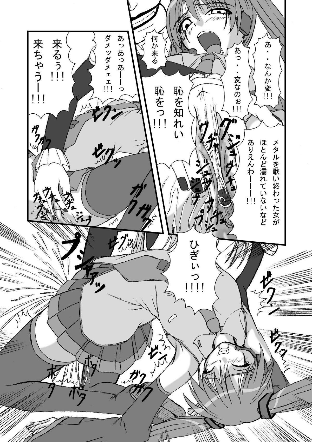 Hatune Miku ni Krauser-san no Deathpenis wo 8