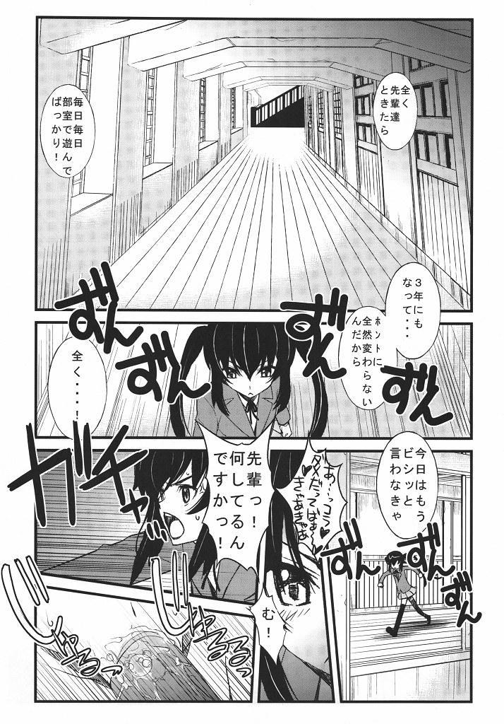 Houkago XXX Time 1