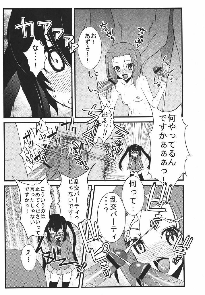 Houkago XXX Time 3