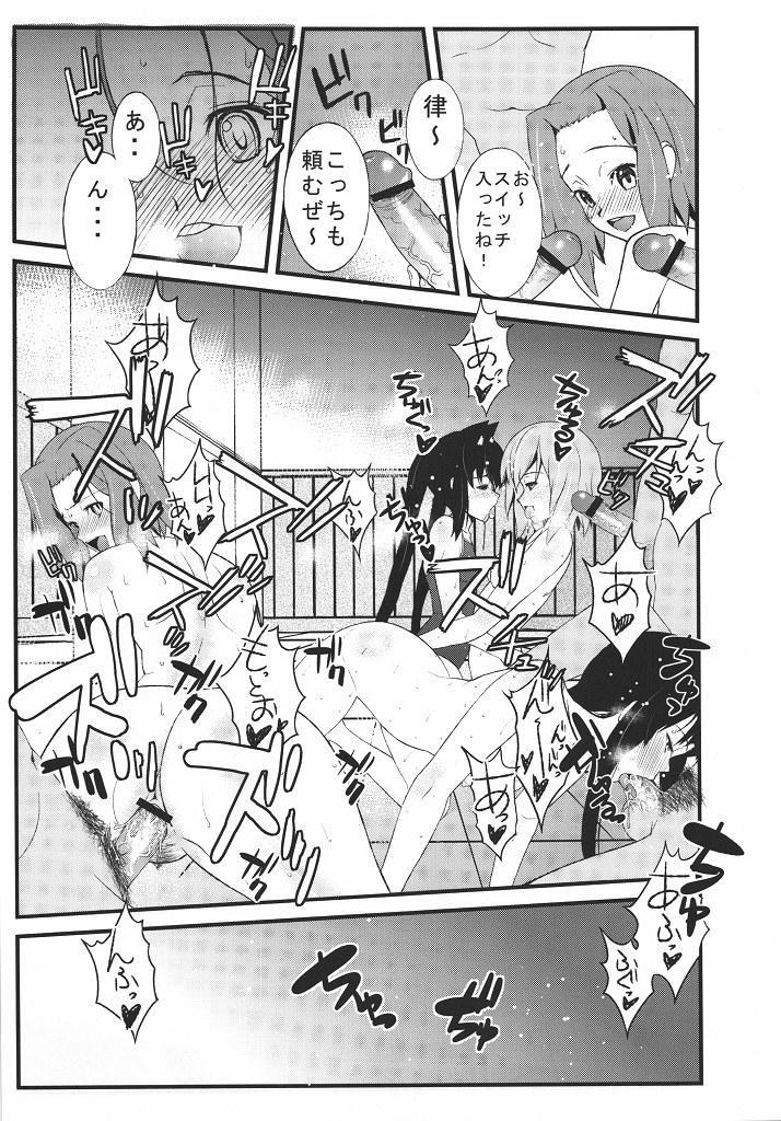Houkago XXX Time 7