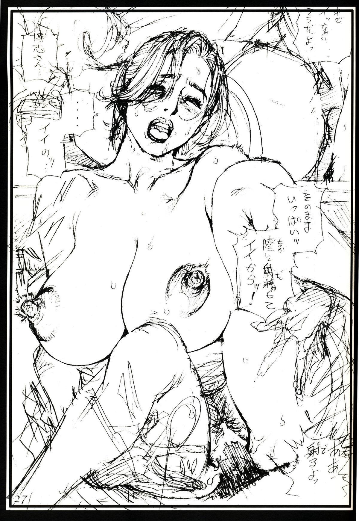 Izayoi Natsumatsuri!! 26
