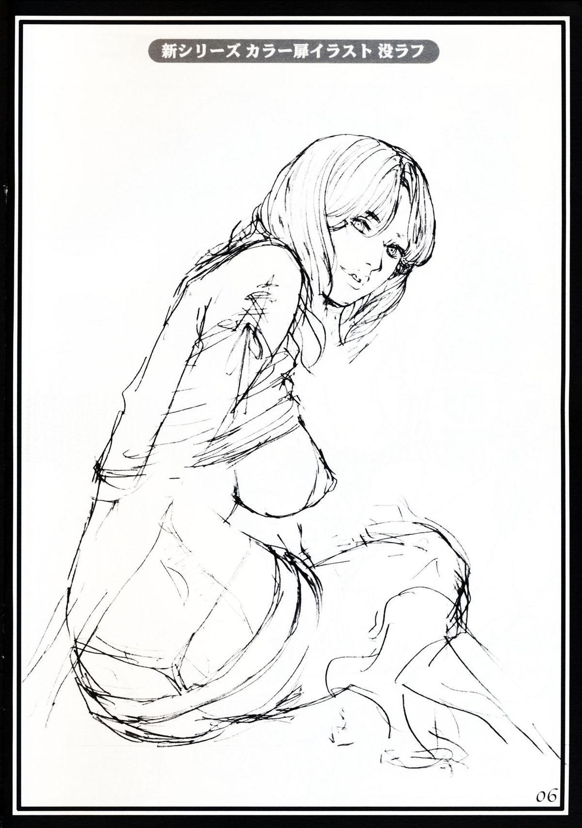 Izayoi Natsumatsuri!! 5