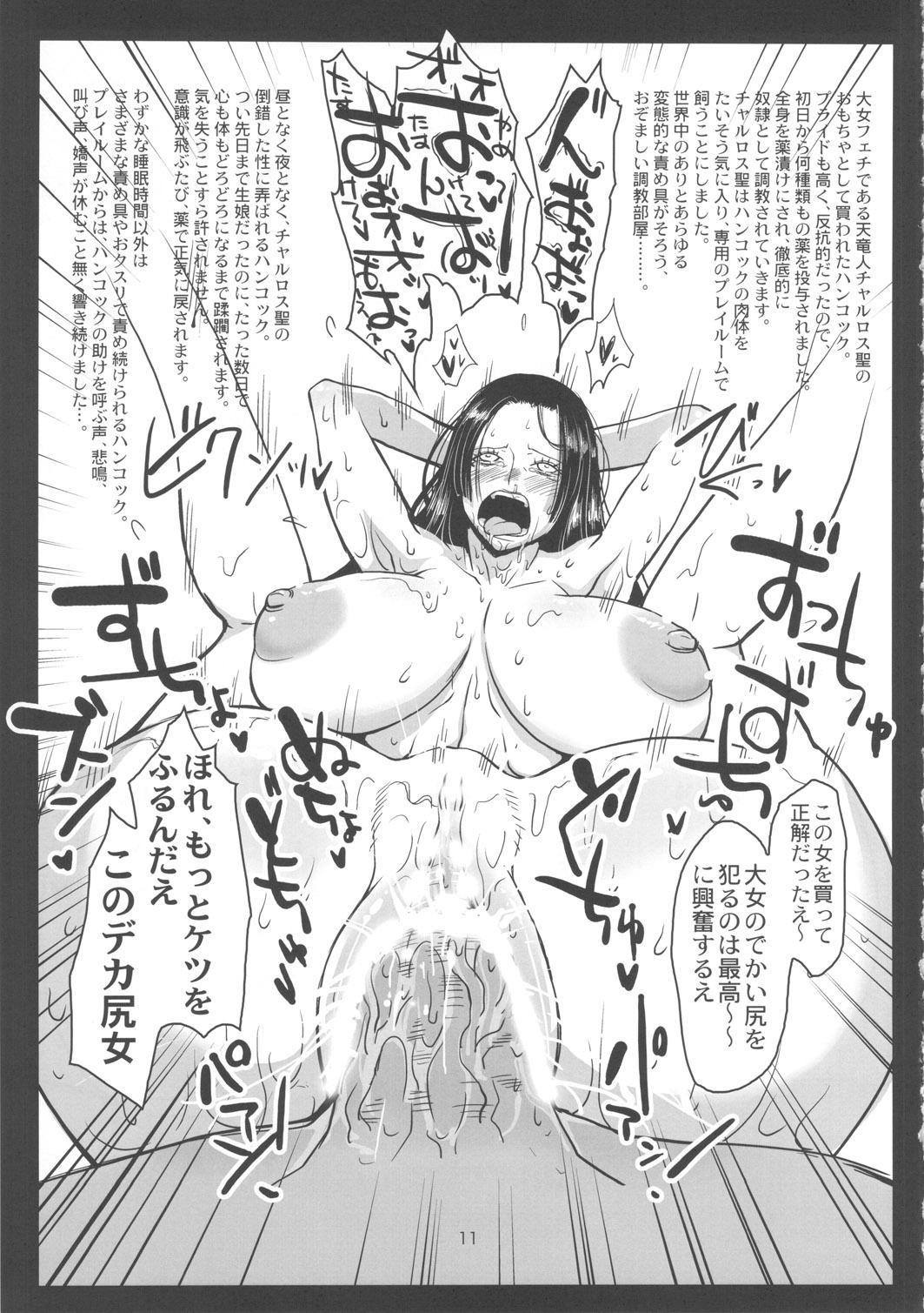 Metabolism-H Moto Dorei Kaizoku Jotei Hancock no Hanayome Shiyugyou 9