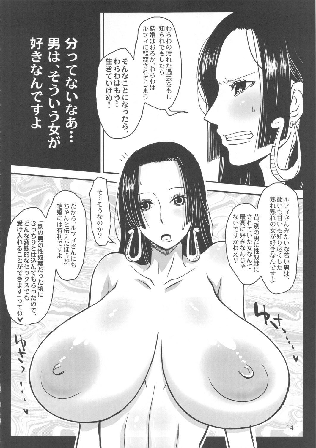 Metabolism-H Moto Dorei Kaizoku Jotei Hancock no Hanayome Shiyugyou 12
