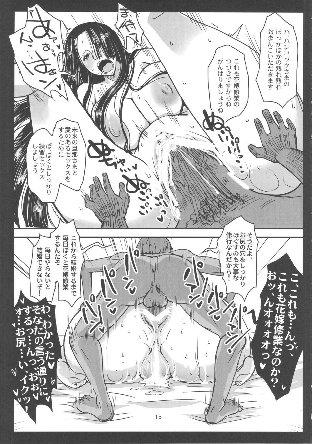 Metabolism-H Moto Dorei Kaizoku Jotei Hancock no Hanayome Shiyugyou 13