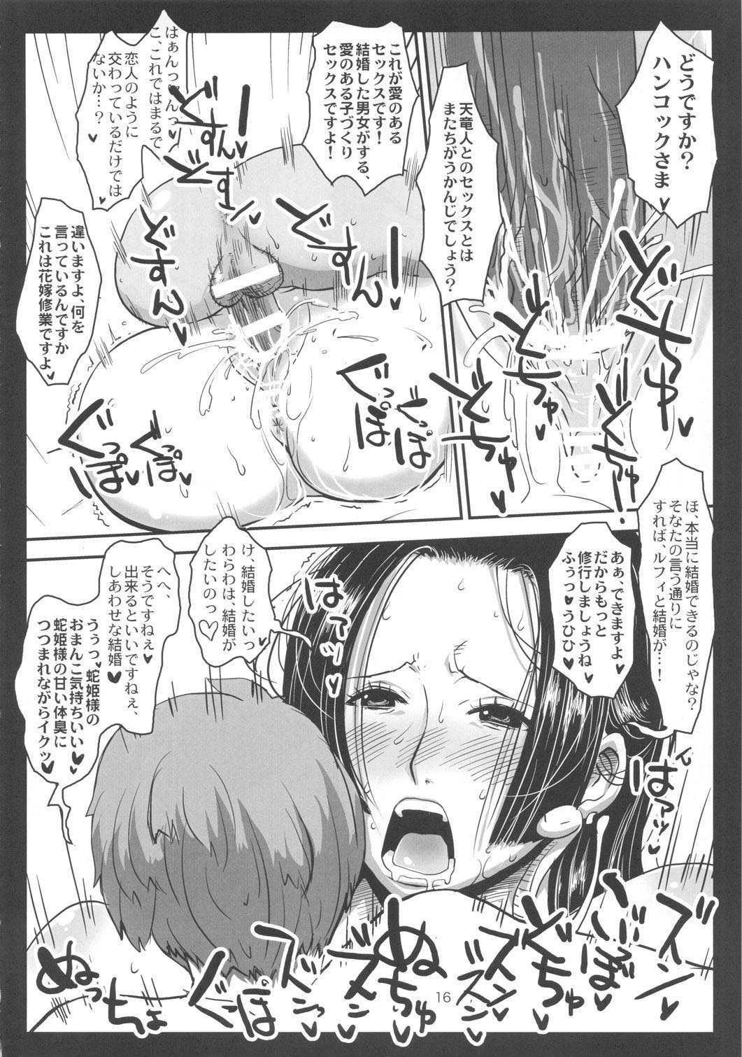 Metabolism-H Moto Dorei Kaizoku Jotei Hancock no Hanayome Shiyugyou 14