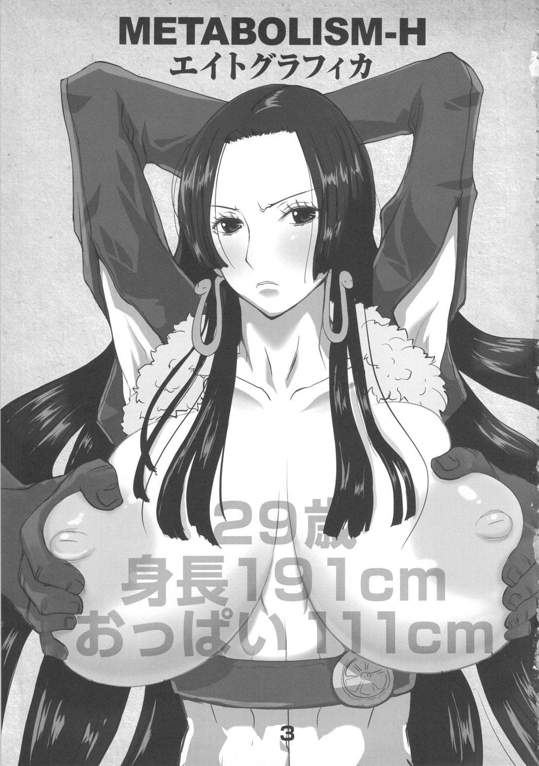 Metabolism-H Moto Dorei Kaizoku Jotei Hancock no Hanayome Shiyugyou 1