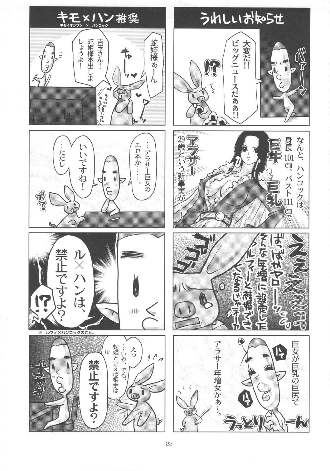 Metabolism-H Moto Dorei Kaizoku Jotei Hancock no Hanayome Shiyugyou 21