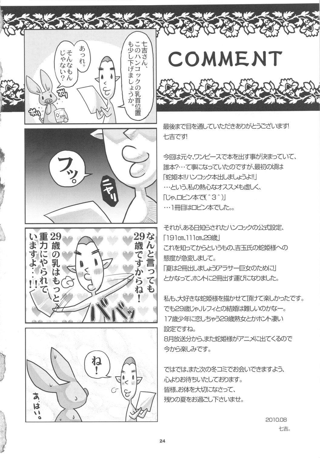 Metabolism-H Moto Dorei Kaizoku Jotei Hancock no Hanayome Shiyugyou 22