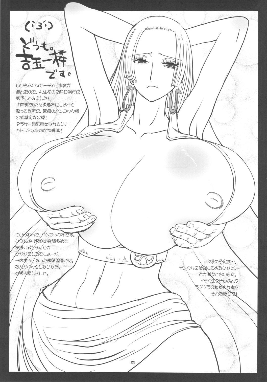 Metabolism-H Moto Dorei Kaizoku Jotei Hancock no Hanayome Shiyugyou 23