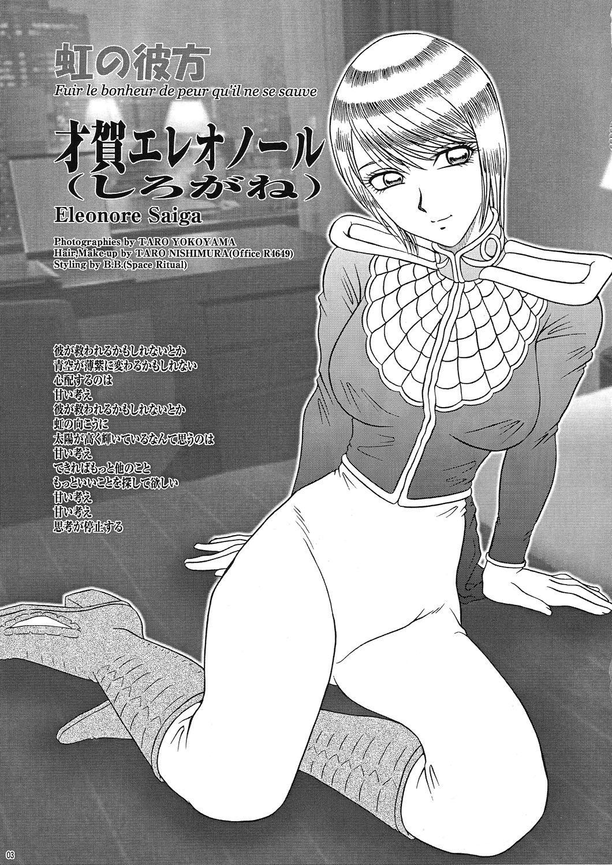 Saku-chan Kurabu Vol.04 1