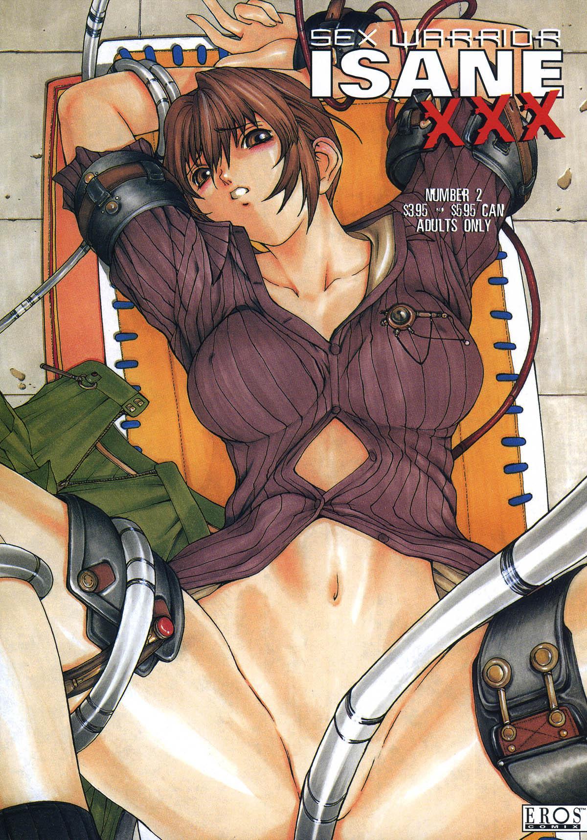 Sex Warrior Isane XXX #2 0