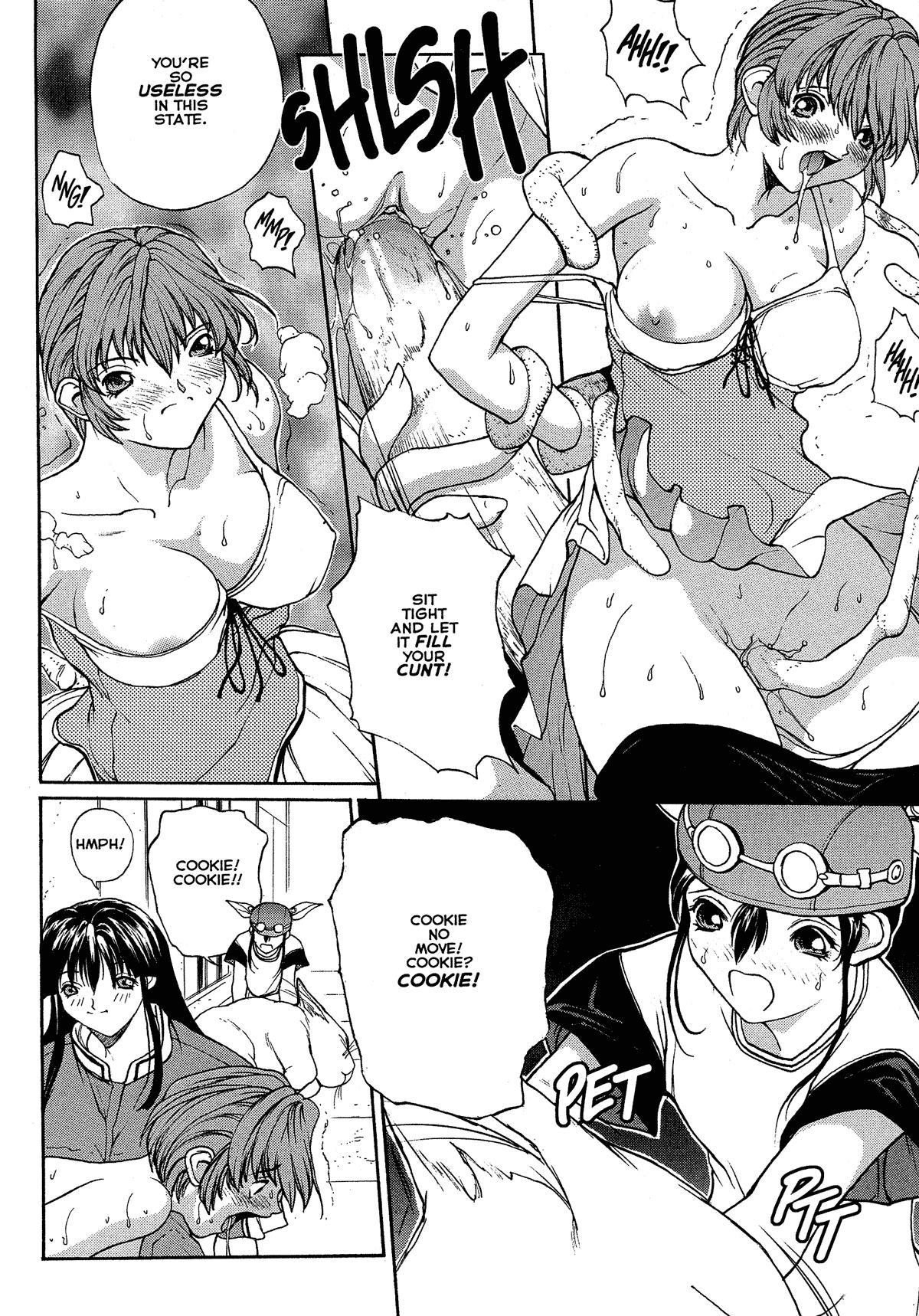 Sex Warrior Isane XXX #2 14