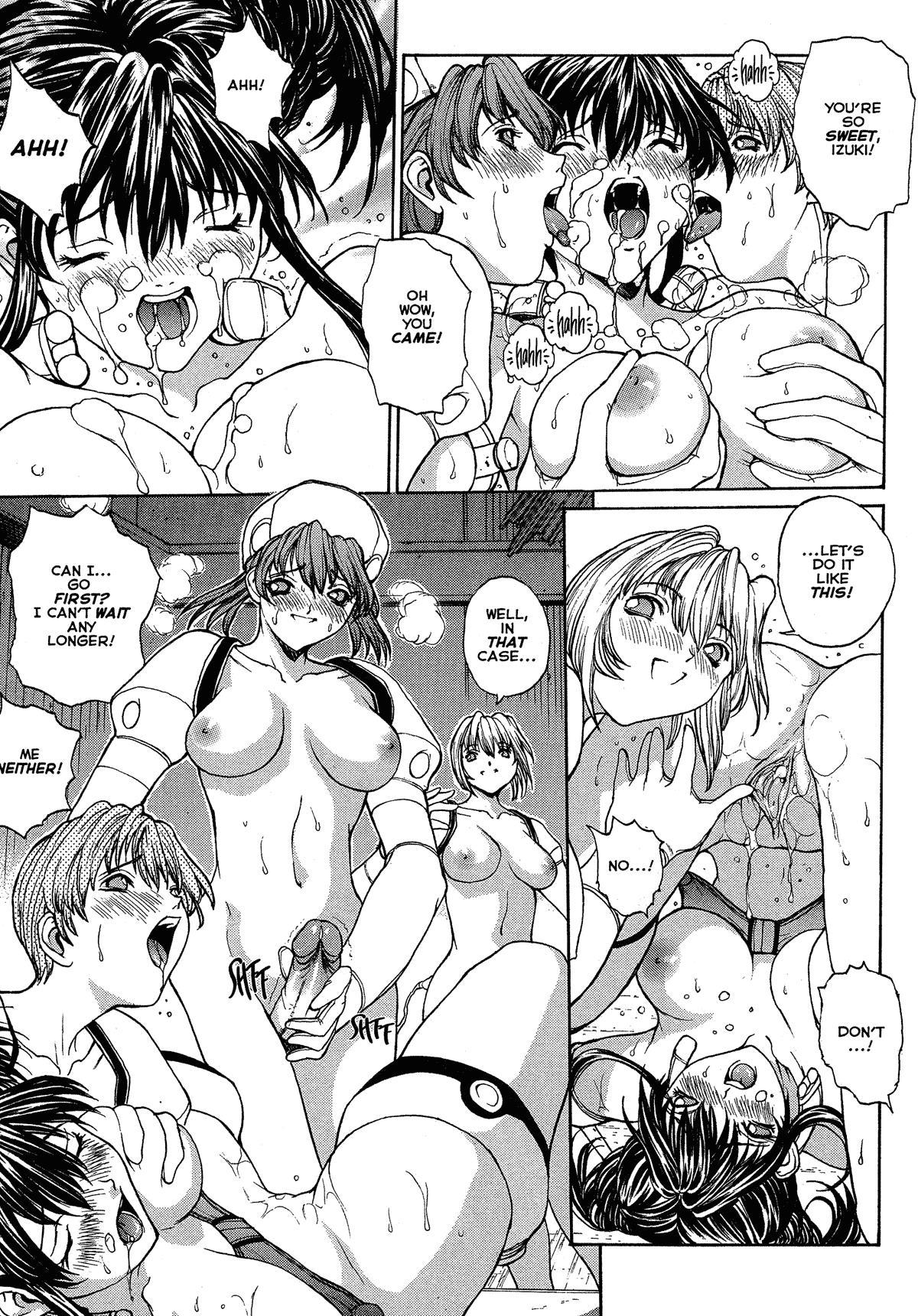 Sex Warrior Isane XXX #7 12