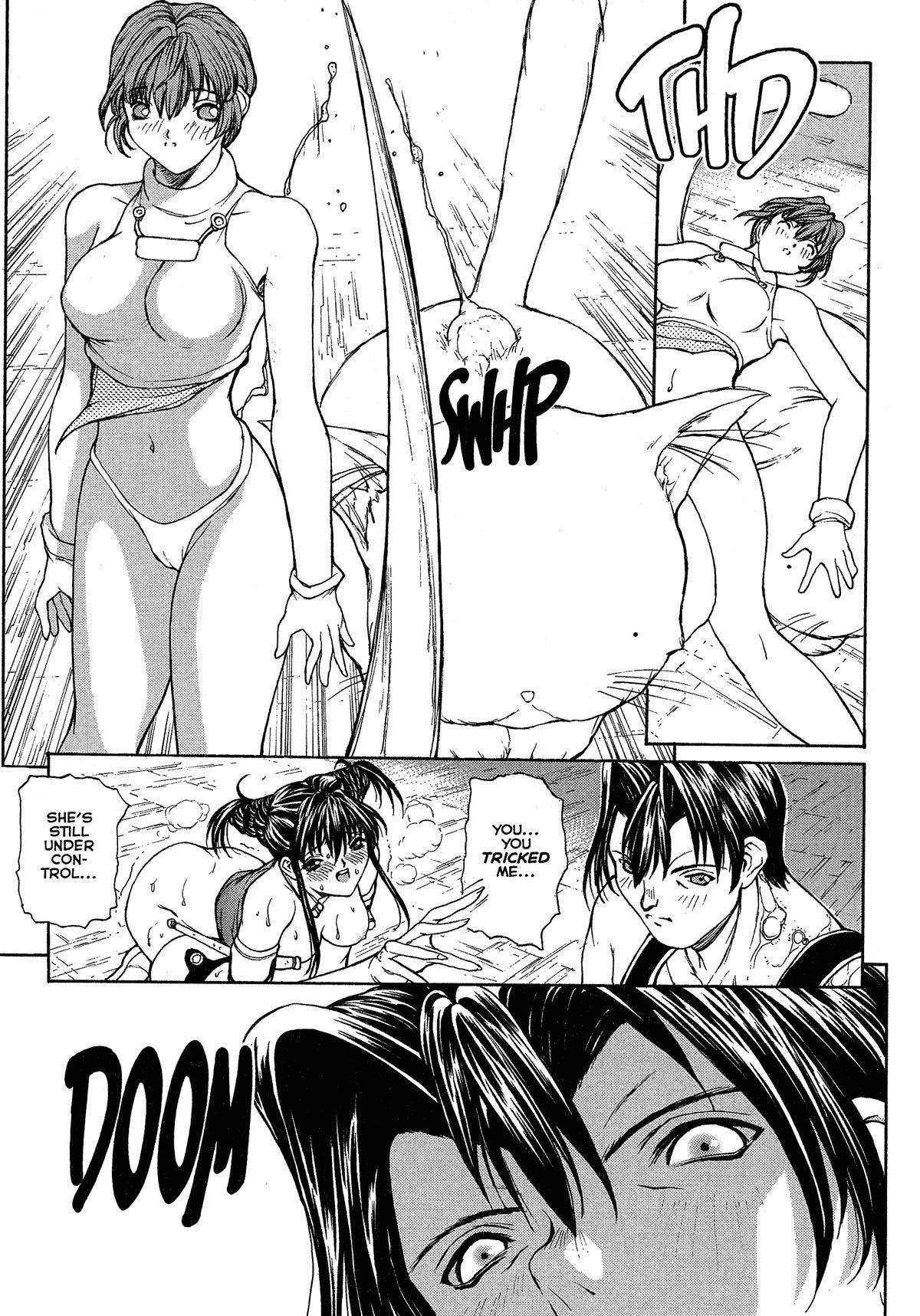 Sex Warrior Isane XXX #7 8