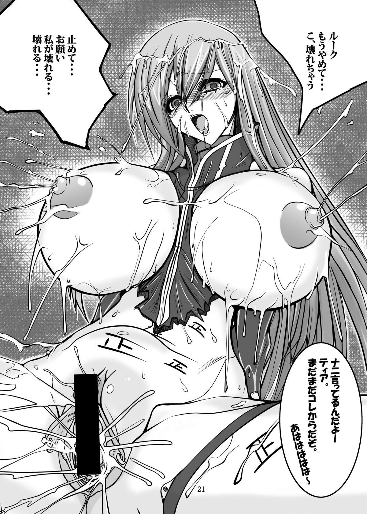 Kyoudou 21