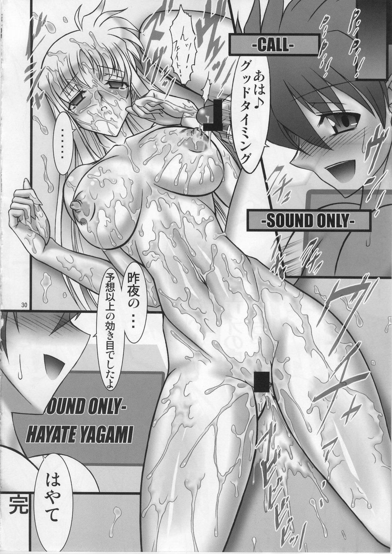 Angel's Stroke 13 Sekai o Kirisaku Tenshi no Uta o Kiki Nagara 30