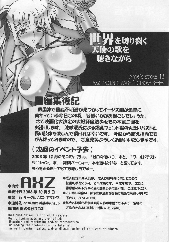 Angel's Stroke 13 Sekai o Kirisaku Tenshi no Uta o Kiki Nagara 32