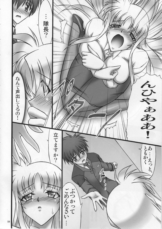 Angel's Stroke 13 Sekai o Kirisaku Tenshi no Uta o Kiki Nagara 4
