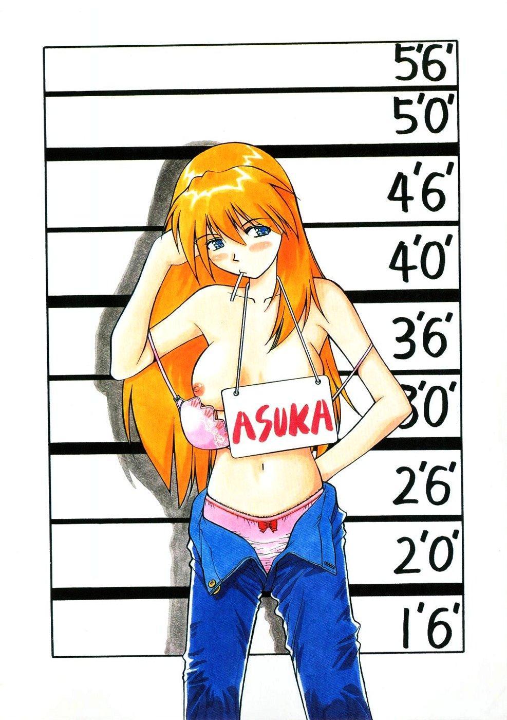 Asuka Darake!! 21