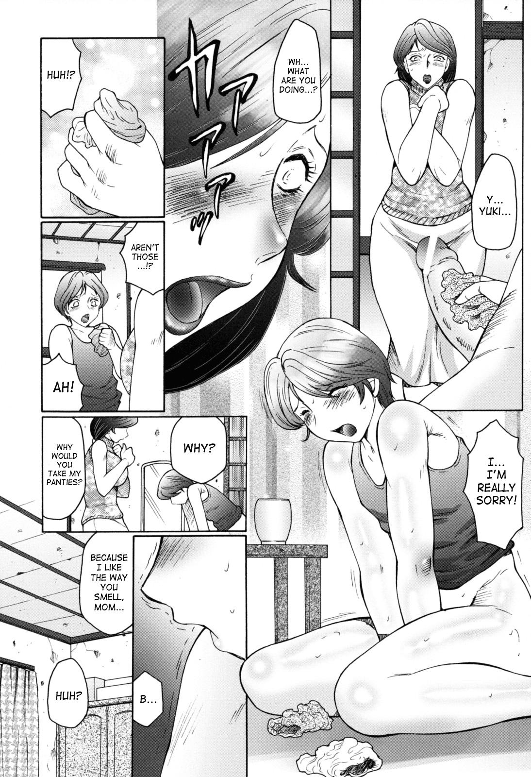 [Fuusen Club] Boshino Toriko - The Captive of Mother and the Son | Enslaved Mother and Son Ch. 1-5 [English] [SaHa] 19