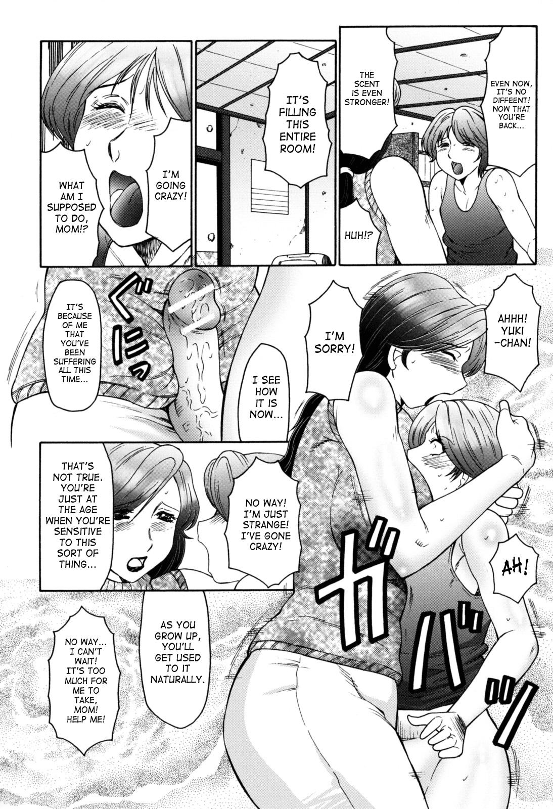 [Fuusen Club] Boshino Toriko - The Captive of Mother and the Son | Enslaved Mother and Son Ch. 1-5 [English] [SaHa] 21