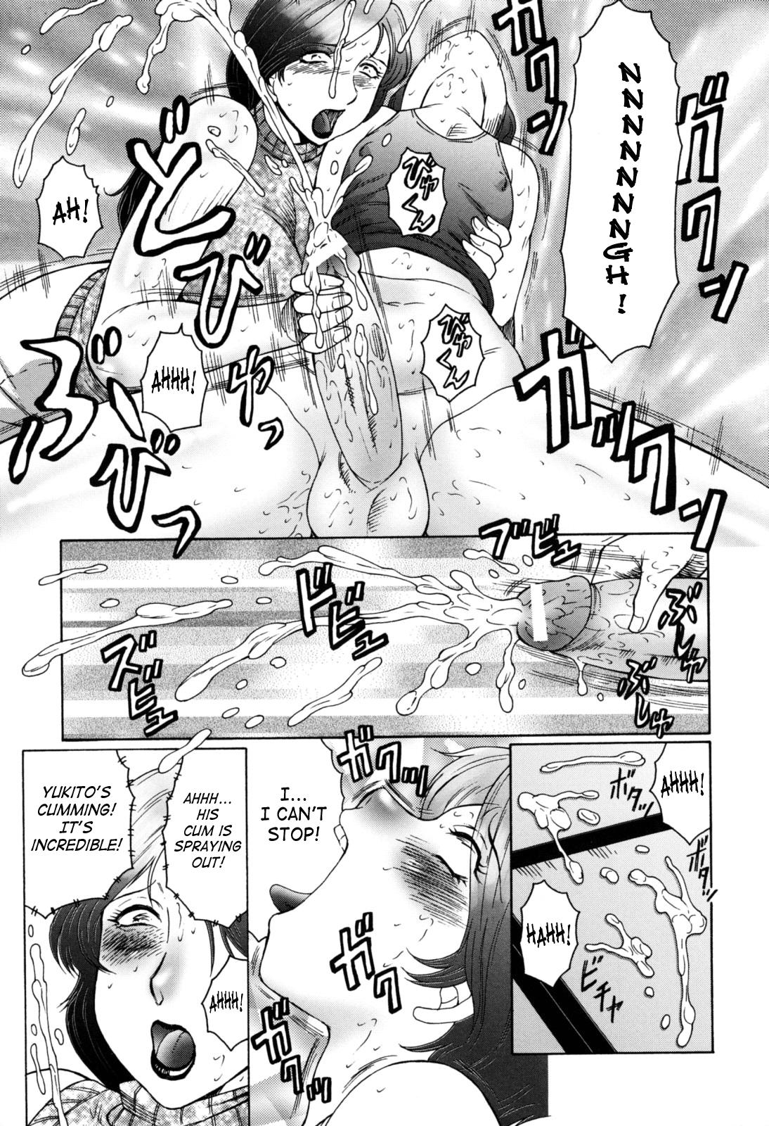 [Fuusen Club] Boshino Toriko - The Captive of Mother and the Son | Enslaved Mother and Son Ch. 1-5 [English] [SaHa] 26