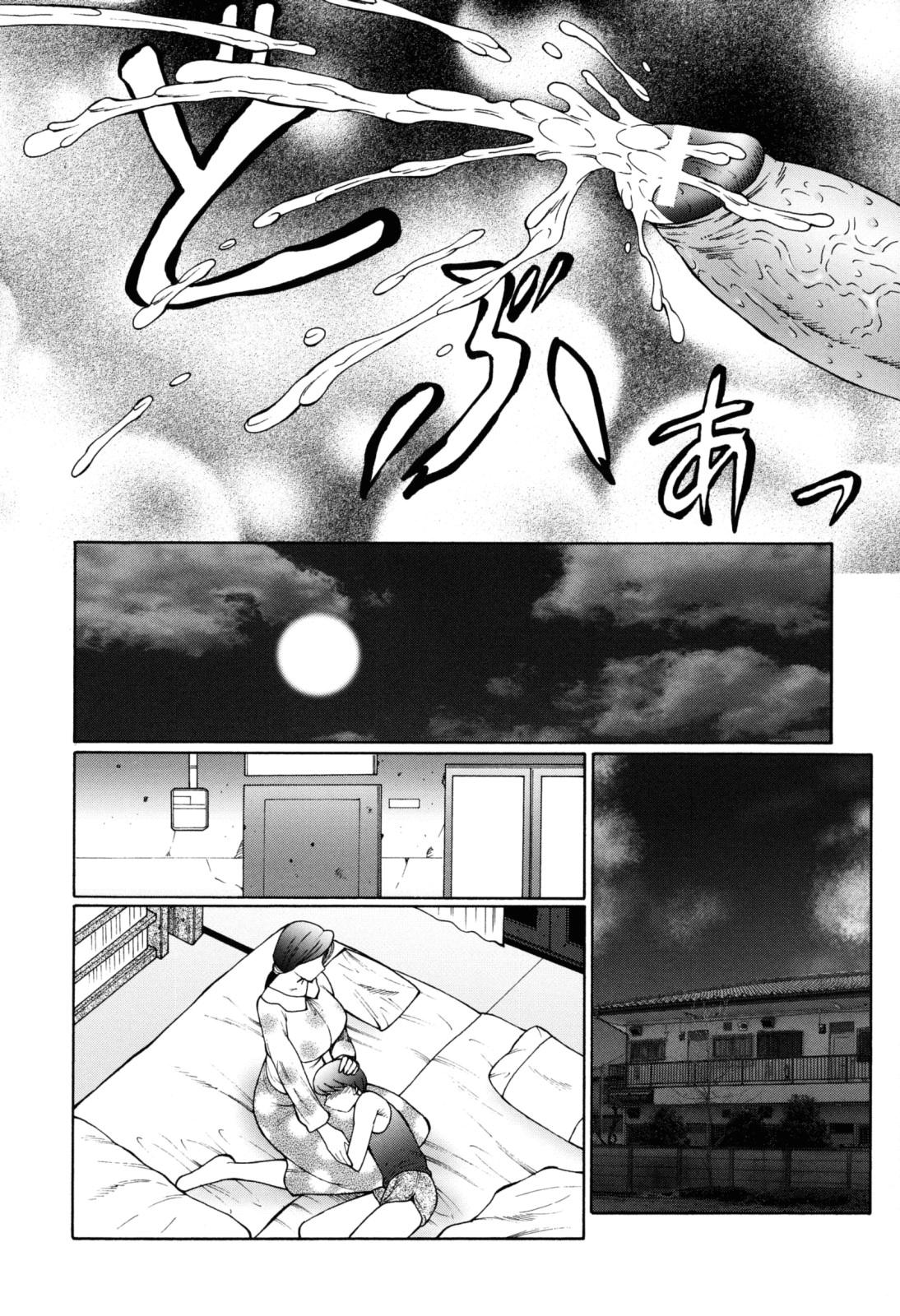 [Fuusen Club] Boshino Toriko - The Captive of Mother and the Son | Enslaved Mother and Son Ch. 1-5 [English] [SaHa] 29