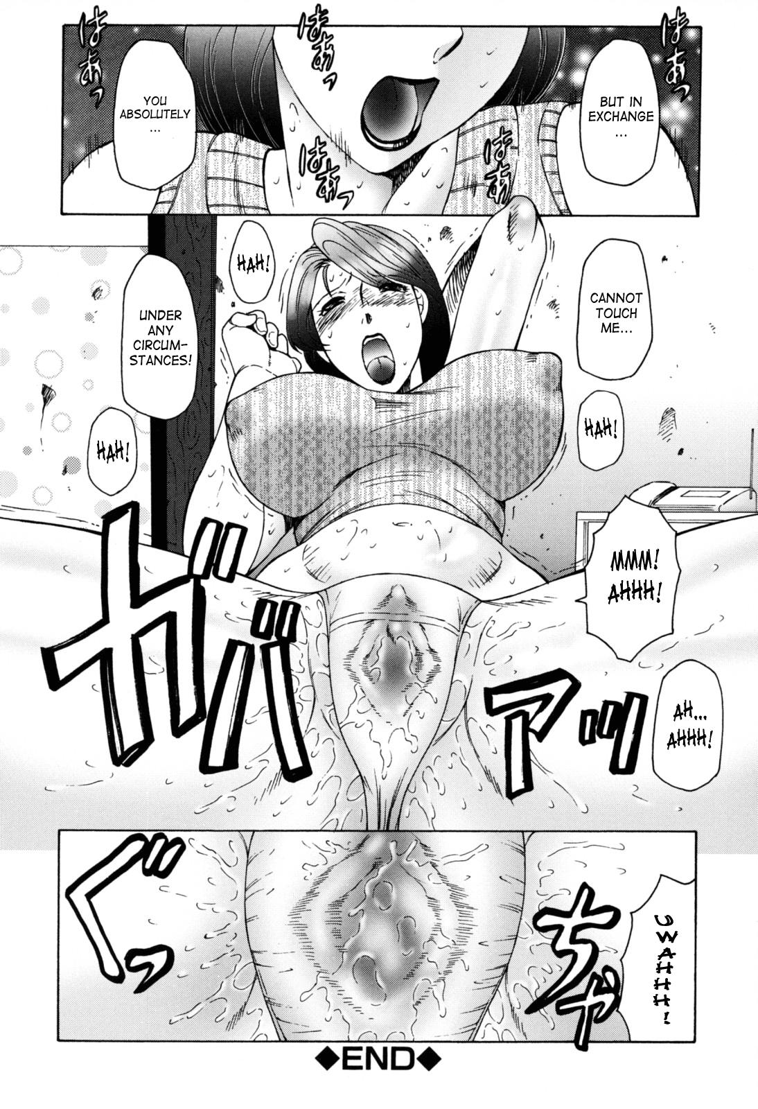 [Fuusen Club] Boshino Toriko - The Captive of Mother and the Son | Enslaved Mother and Son Ch. 1-5 [English] [SaHa] 43
