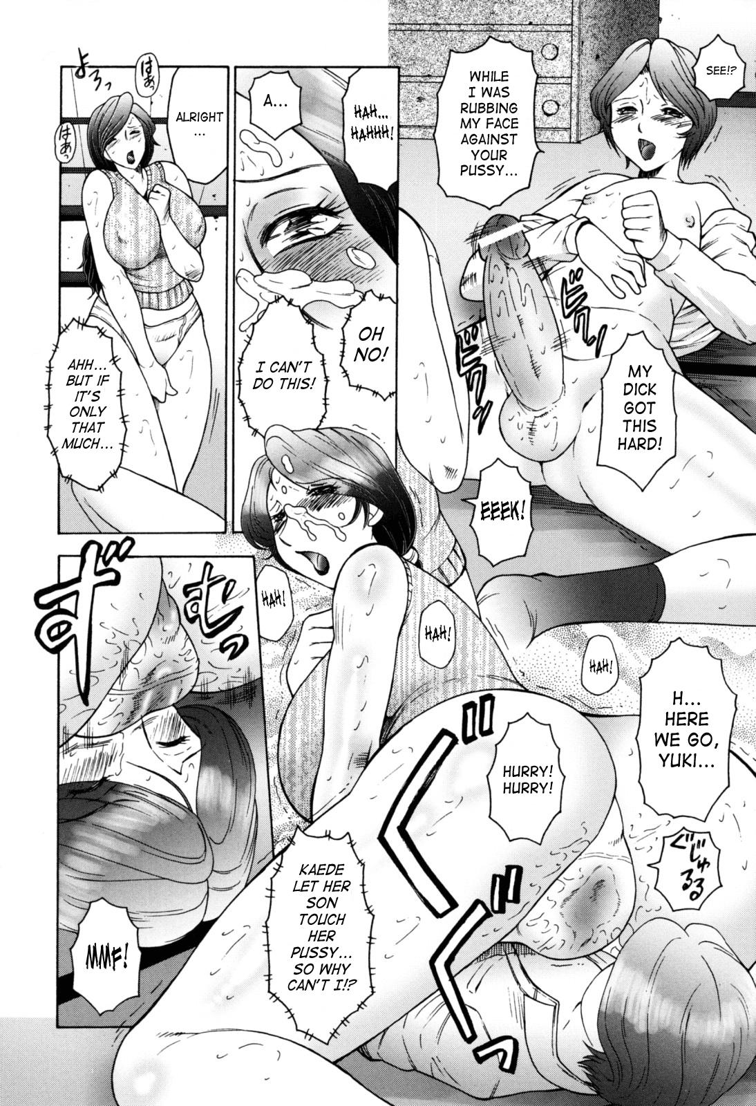 [Fuusen Club] Boshino Toriko - The Captive of Mother and the Son | Enslaved Mother and Son Ch. 1-5 [English] [SaHa] 49