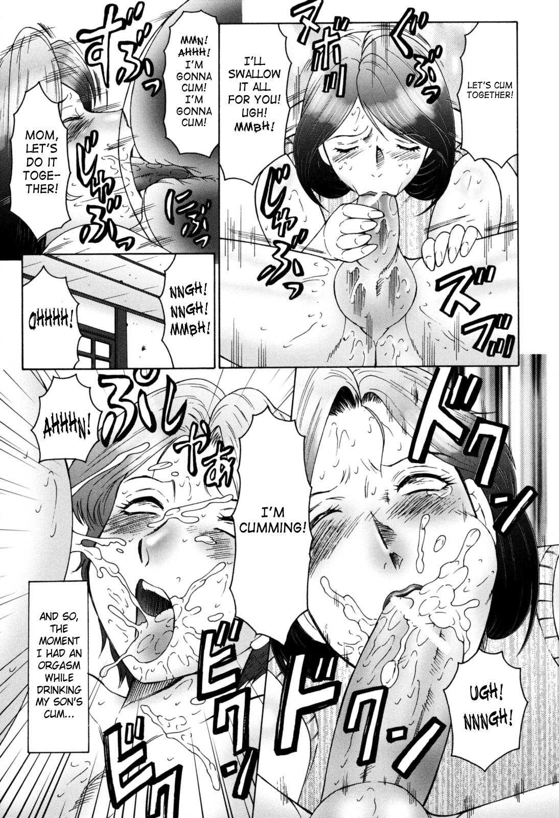 [Fuusen Club] Boshino Toriko - The Captive of Mother and the Son | Enslaved Mother and Son Ch. 1-5 [English] [SaHa] 56