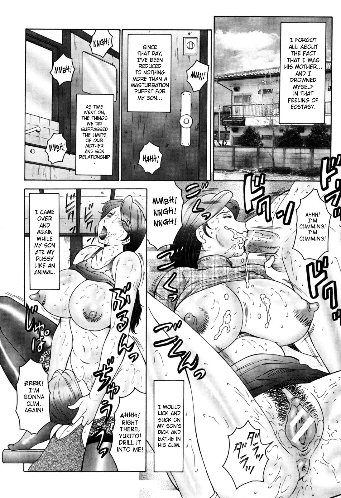 [Fuusen Club] Boshino Toriko - The Captive of Mother and the Son | Enslaved Mother and Son Ch. 1-5 [English] [SaHa] 57