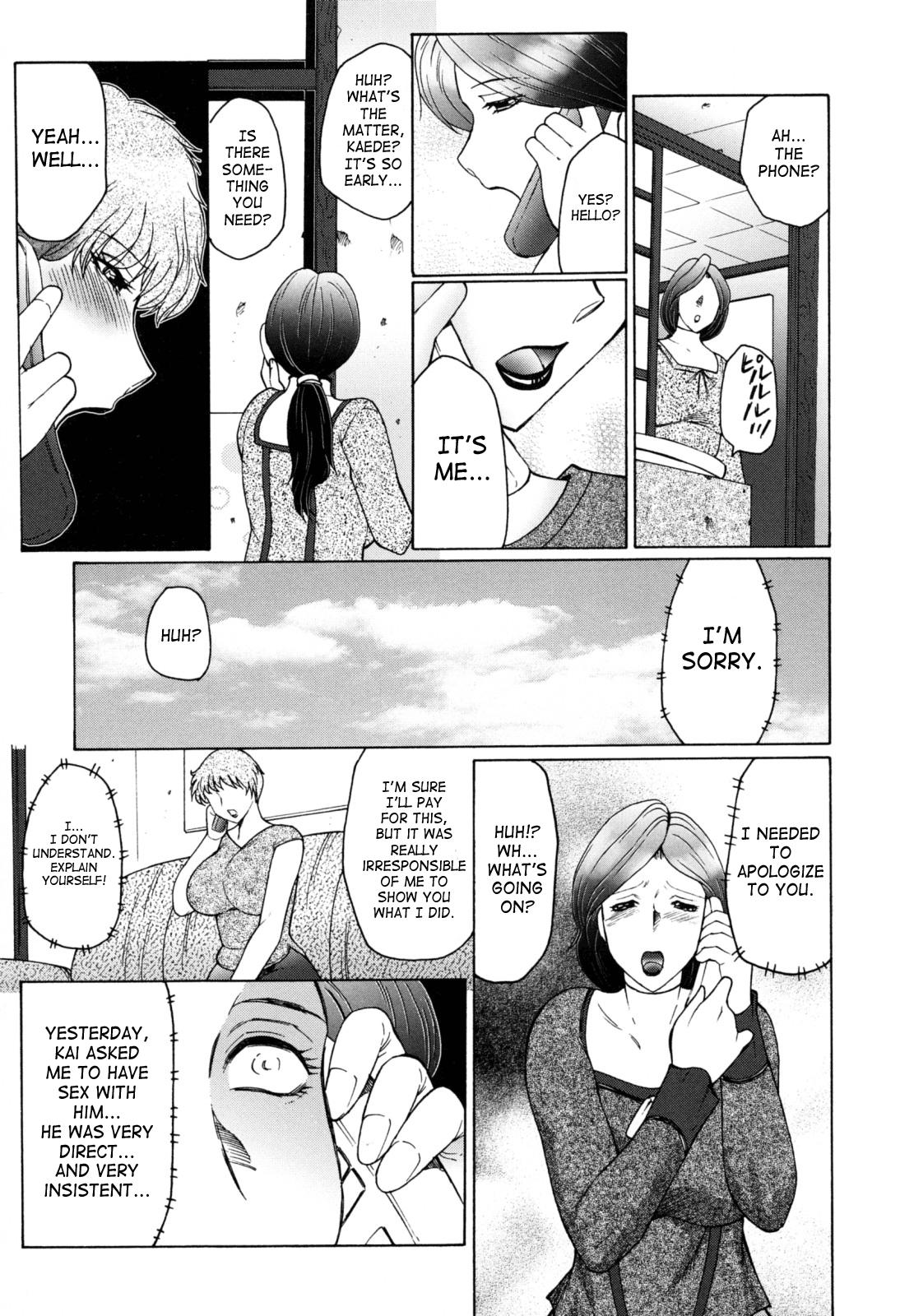 [Fuusen Club] Boshino Toriko - The Captive of Mother and the Son | Enslaved Mother and Son Ch. 1-5 [English] [SaHa] 60