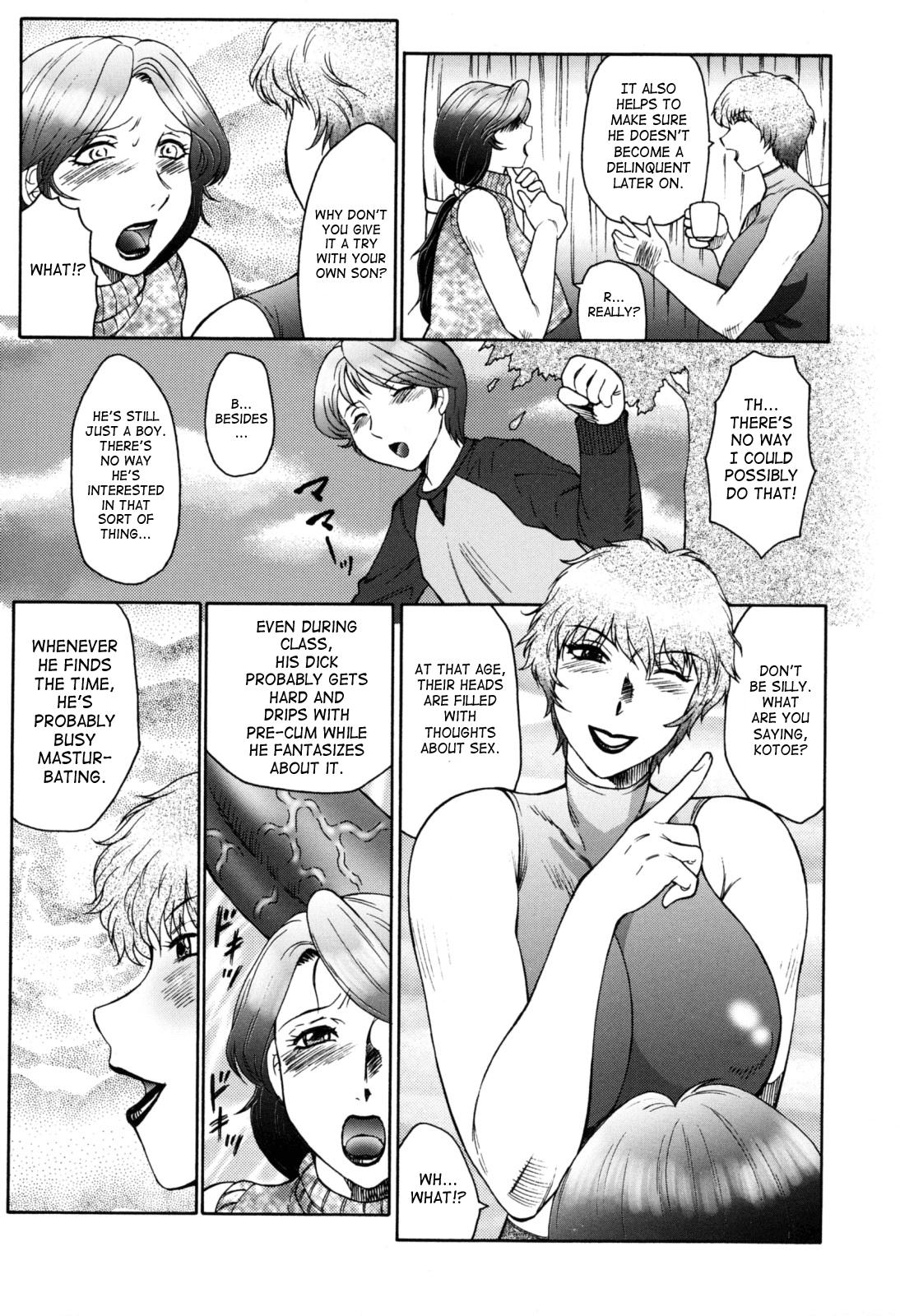 [Fuusen Club] Boshino Toriko - The Captive of Mother and the Son | Enslaved Mother and Son Ch. 1-5 [English] [SaHa] 6