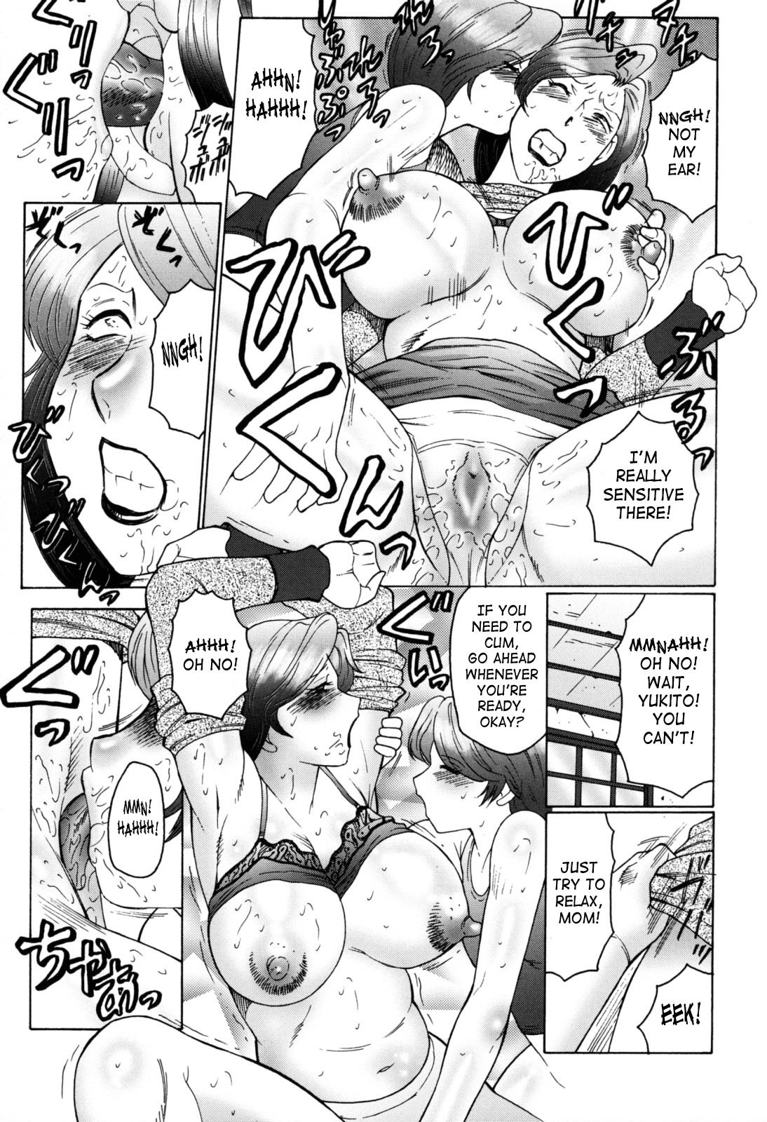 [Fuusen Club] Boshino Toriko - The Captive of Mother and the Son | Enslaved Mother and Son Ch. 1-5 [English] [SaHa] 70