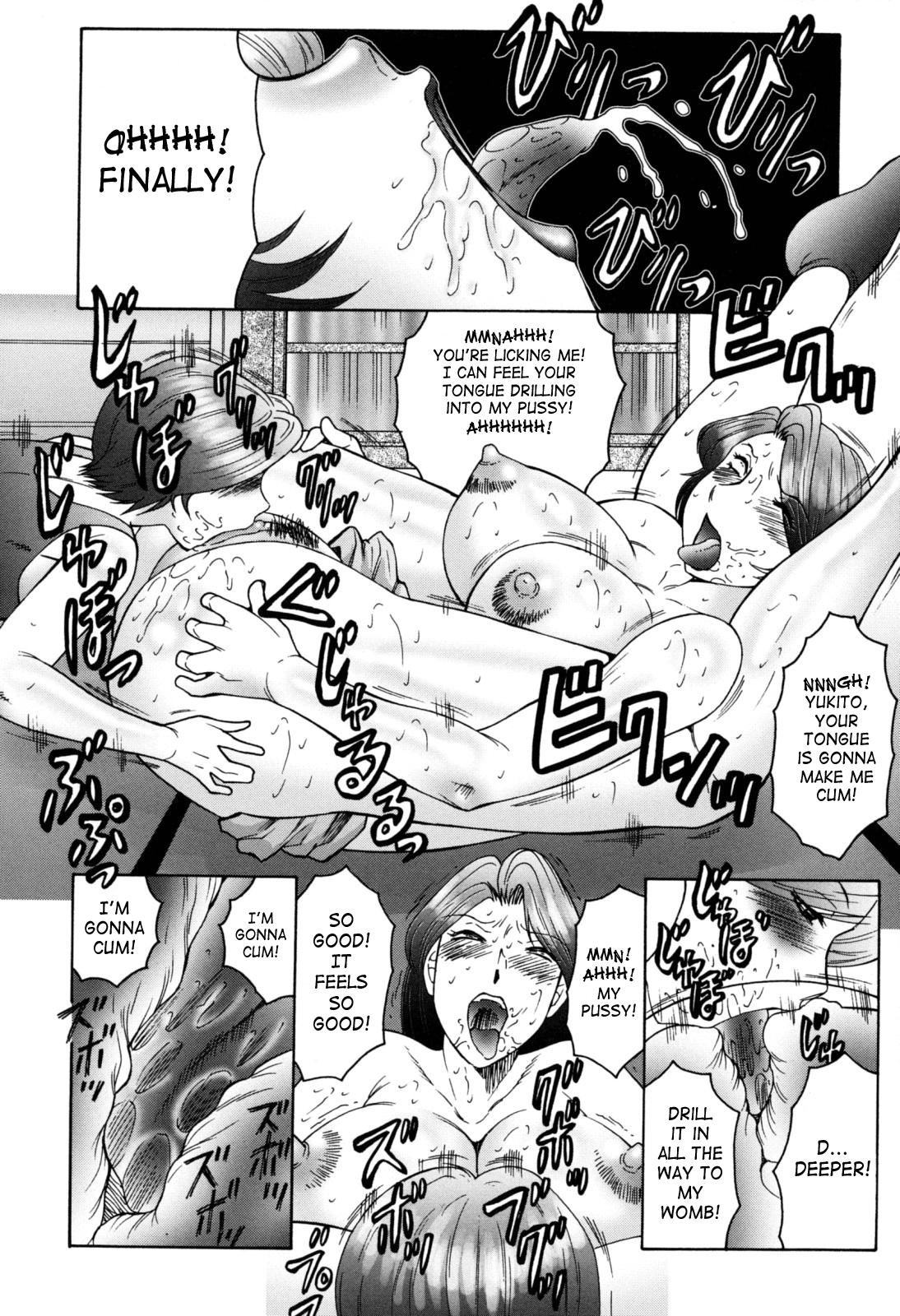 [Fuusen Club] Boshino Toriko - The Captive of Mother and the Son | Enslaved Mother and Son Ch. 1-5 [English] [SaHa] 77