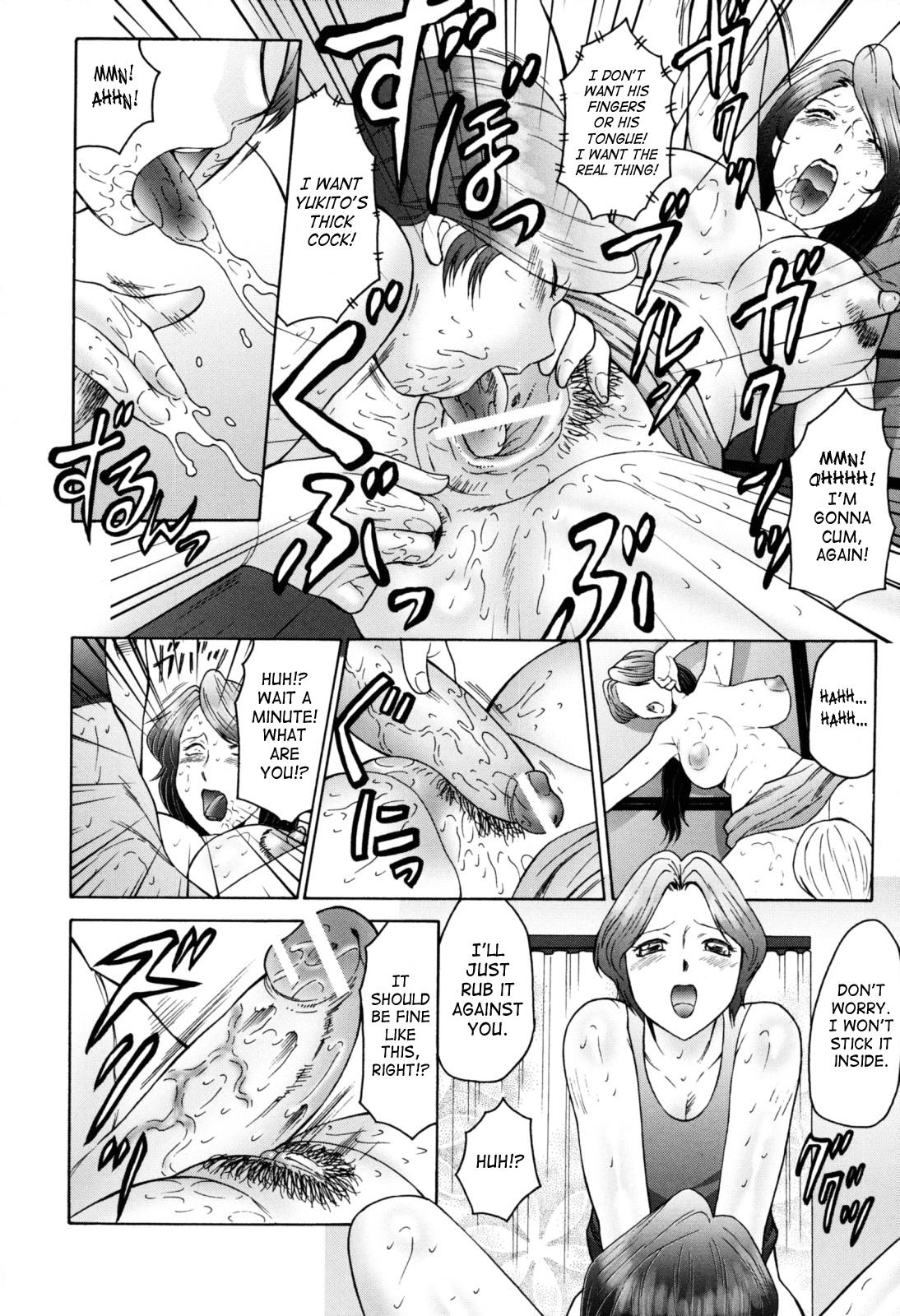 [Fuusen Club] Boshino Toriko - The Captive of Mother and the Son | Enslaved Mother and Son Ch. 1-5 [English] [SaHa] 79