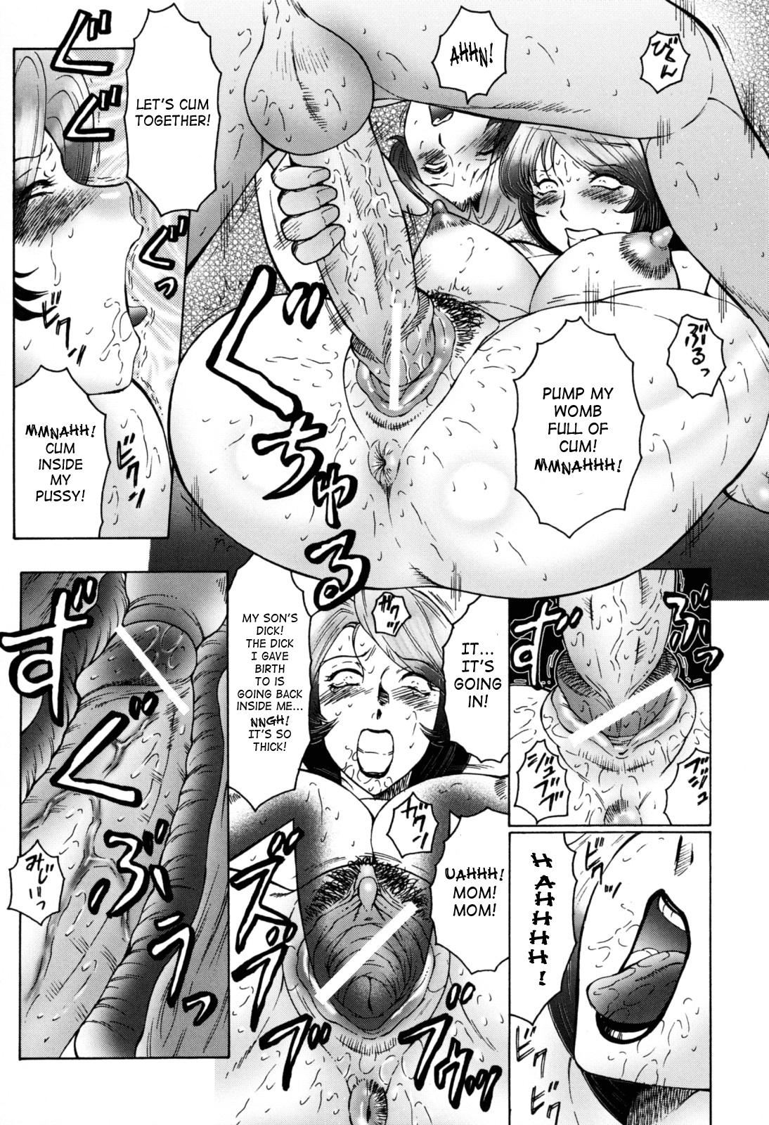 [Fuusen Club] Boshino Toriko - The Captive of Mother and the Son | Enslaved Mother and Son Ch. 1-5 [English] [SaHa] 88