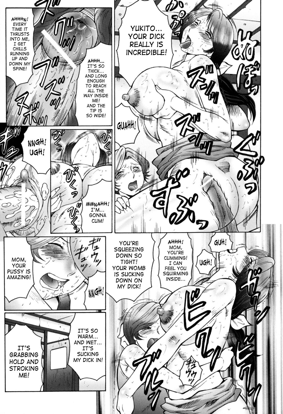 [Fuusen Club] Boshino Toriko - The Captive of Mother and the Son | Enslaved Mother and Son Ch. 1-5 [English] [SaHa] 92