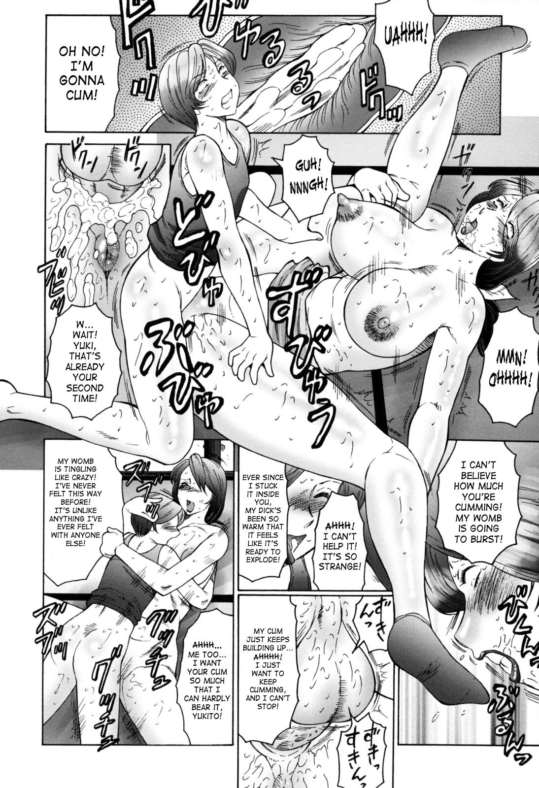 [Fuusen Club] Boshino Toriko - The Captive of Mother and the Son | Enslaved Mother and Son Ch. 1-5 [English] [SaHa] 93