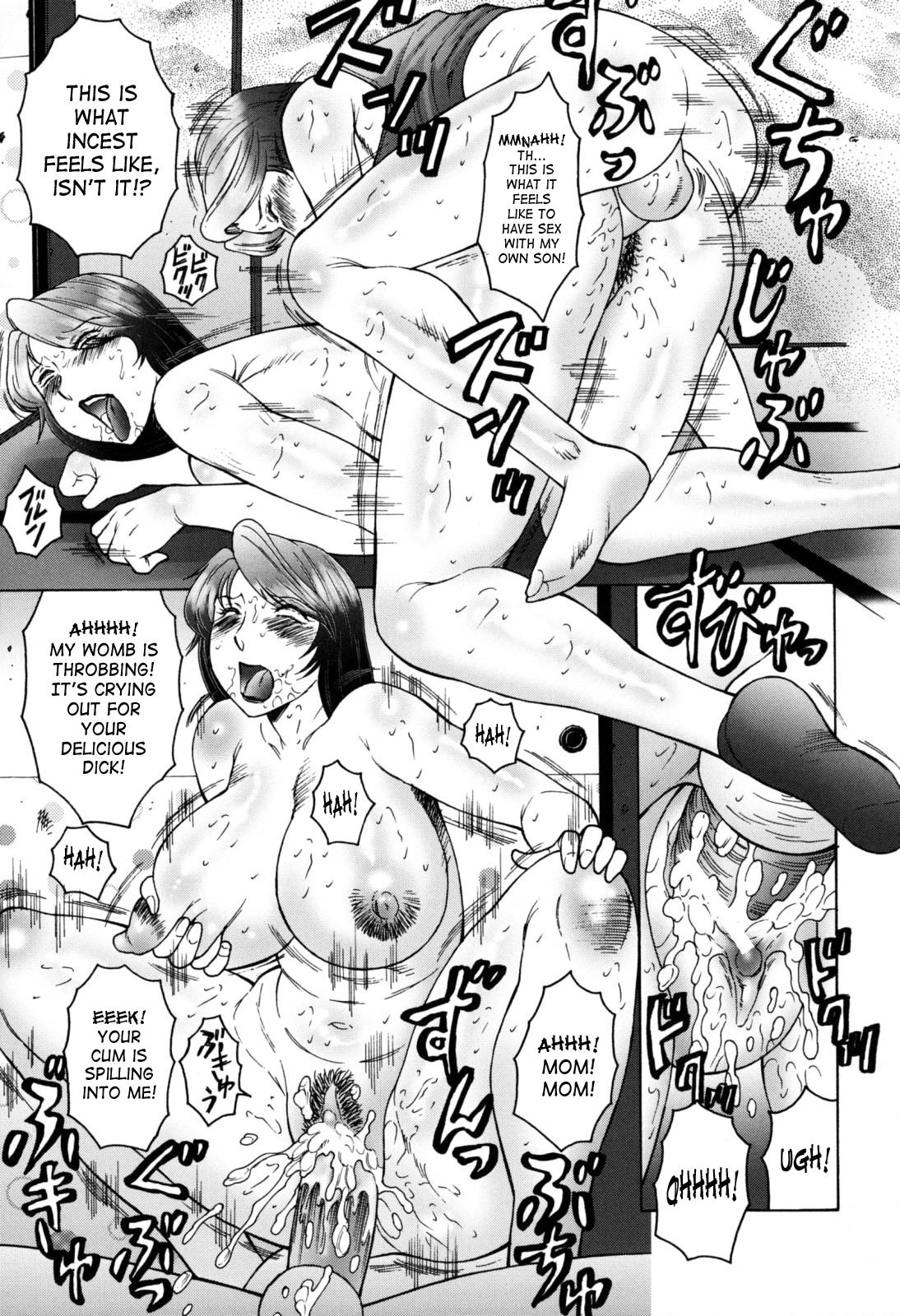 [Fuusen Club] Boshino Toriko - The Captive of Mother and the Son | Enslaved Mother and Son Ch. 1-5 [English] [SaHa] 94